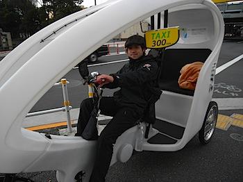「ベロタクシー」東京タワーから浜松町駅まで乗ったよ!