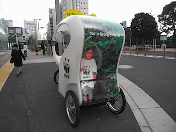 tokyo_tower_090120921.JPG