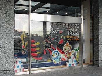 tokyo_tower_090120924.JPG