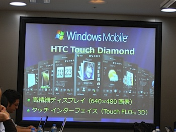 touch_diamond_081113040.JPG