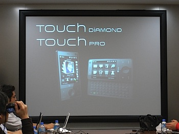 touch_diamond_081113041.JPG