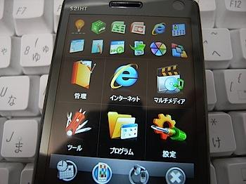 touchdiamond_081208537.JPG