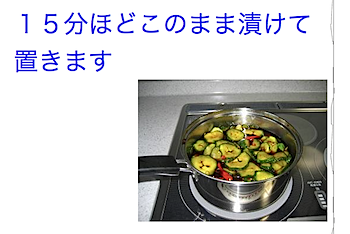 tsukemono_0810081.png
