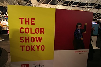 uniqlo_meets_corteo_0902_3001.JPG