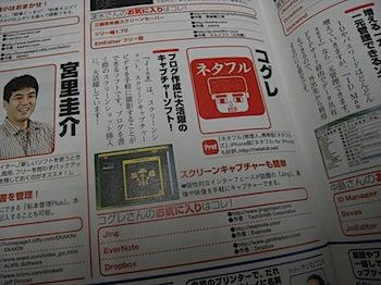 weekly_ascii_090128942.JPG