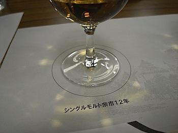 yoichi_081120194.JPG