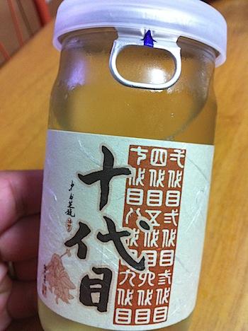 石川・加賀の純米大吟醸「十代目」
