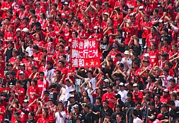Jリーグ第11節 浦和レッズ v.s. 川崎フロンターレ[2009]