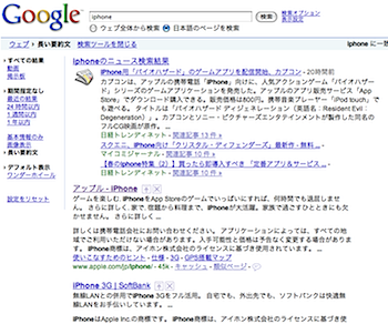 2009-05-14_1423-1.png