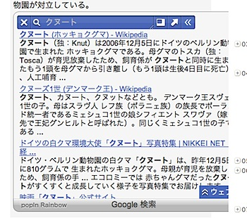2009-05-21_1216-1.png