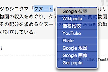 2009-05-21_1216.png