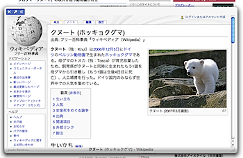 2009-05-21_1217.png