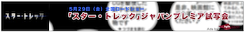 2009-05-26_1158.png
