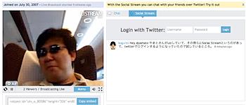 Ustreamが「Social Stream」としてTwitterと連携