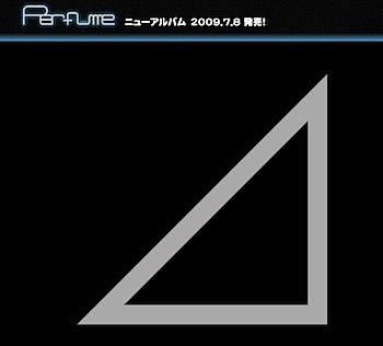 「⊿」Perfume新作アルバムのタイトルの読み方は?