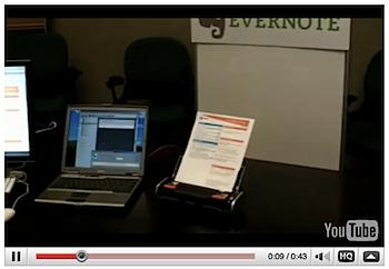「Evernote」ScanSnapでガンガン紙のデータを取り込んだら幸せになれそうだ