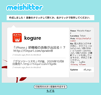 2009-06-03_1639.png