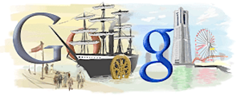 Googleロゴ「横浜開港150周年」に