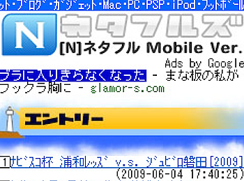 2009-06-05_1205.png