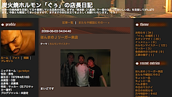 2009-06-05_2235.png