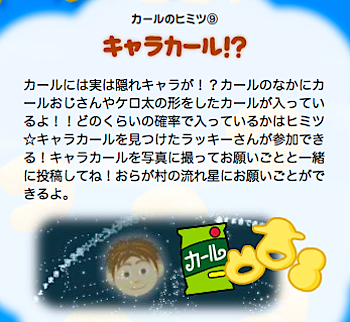 2009-06-08_1611.png