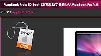 「MacBook Pro」はSDメモリカードから起動可能