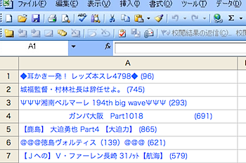 2009-06-10_1649-1.png