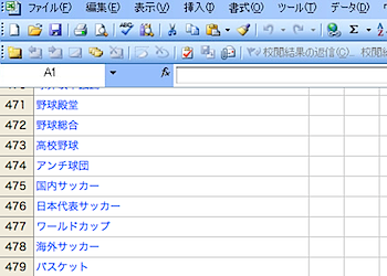 2009-06-10_1649.png