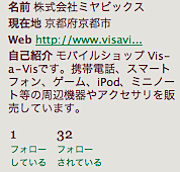 2009-06-11_1244.png