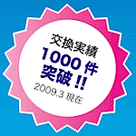 2009-06-15_0821.png