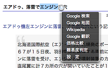 2009-06-17_1446.png