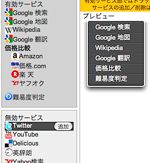 2009-06-17_1519.png