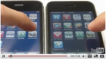 ビザビ店長による「iPhone 3G」と「iPhone 3GS」を速度比較した動画