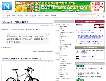 2009-06-30_1225.png