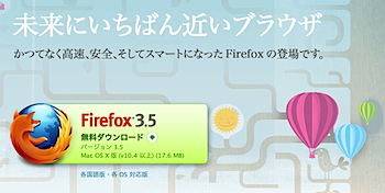 2009-07-01_1124.png