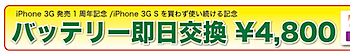2009-07-01_1406.png