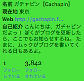 2009-07-03_1849.png