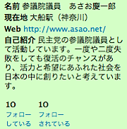2009-07-07_1658.png