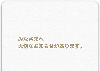 2009-07-09_0952.png