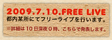 2009-07-09_1004.png