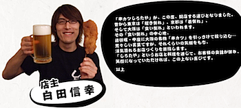 2009-07-10_1322.png