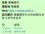 2009-07-13_1605-1.png