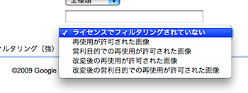 2009-07-13_1617-1.png