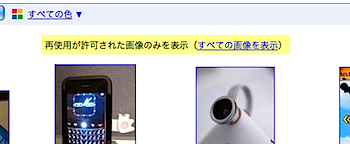 2009-07-13_1620.png
