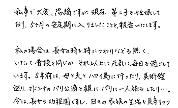 2009-07-13_1742.png