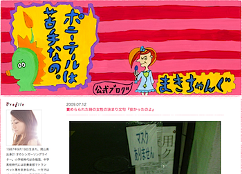 2009-07-14_1052.png