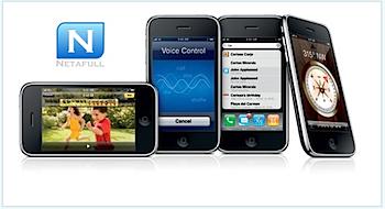 ネタフルモード:「iPhone 3GS」を買わない理由