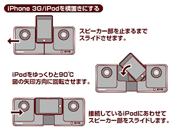 2009-07-16_1145.png