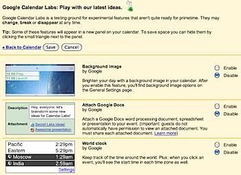 Google Calendarに「Google Calendar Labs」リリース