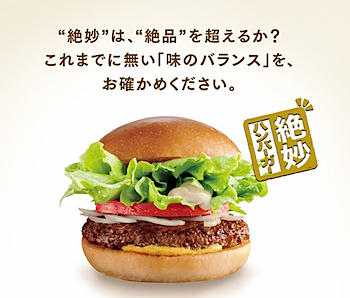 2009-07-17_1833.png